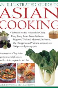 Illustrated Guide to Asian Cooking af Sallie Morris